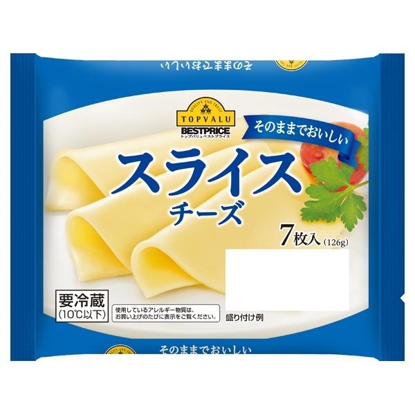スライスチーズ 商品画像 (メイン)