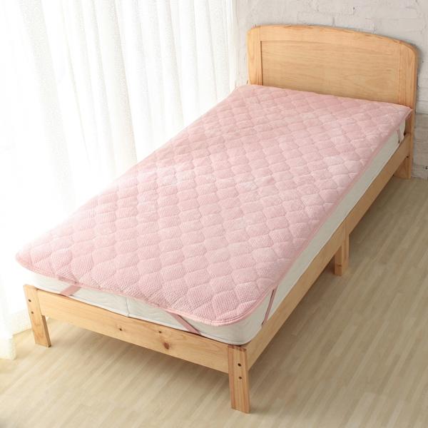 HOME COORDY 敷パッド【リバーシブル】ピンク
