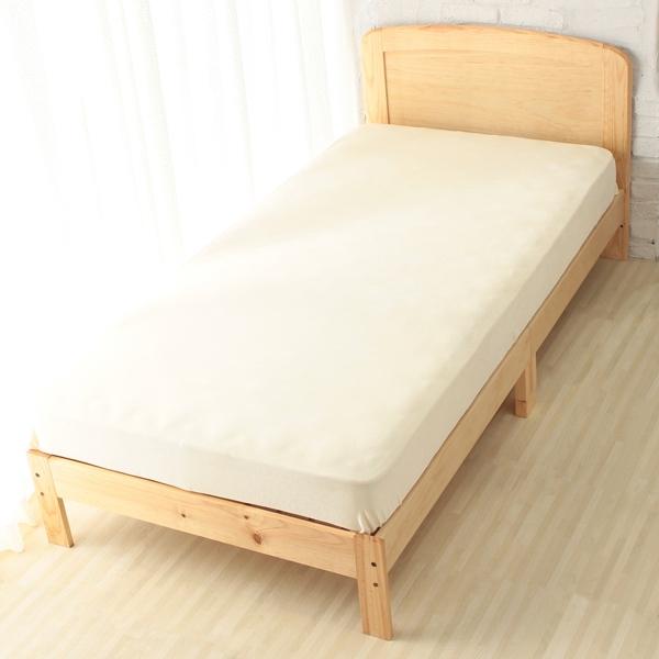 HOME COORDY あたたかベッド用ワンタッチシーツ ベージュ