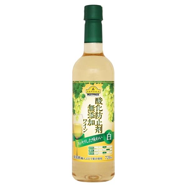 酸化防止剤無添加ワイン スッキリした味わい 白 商品画像 (メイン)