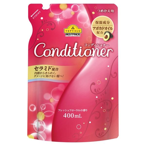つめかえ用 Conditioner フレッシュフローラルの香り