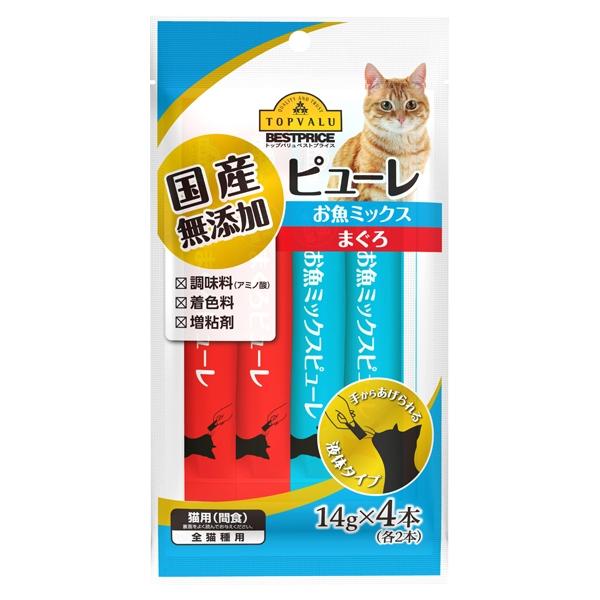 国産無添加 ピューレ お魚ミックス まぐろ 商品画像 (メイン)