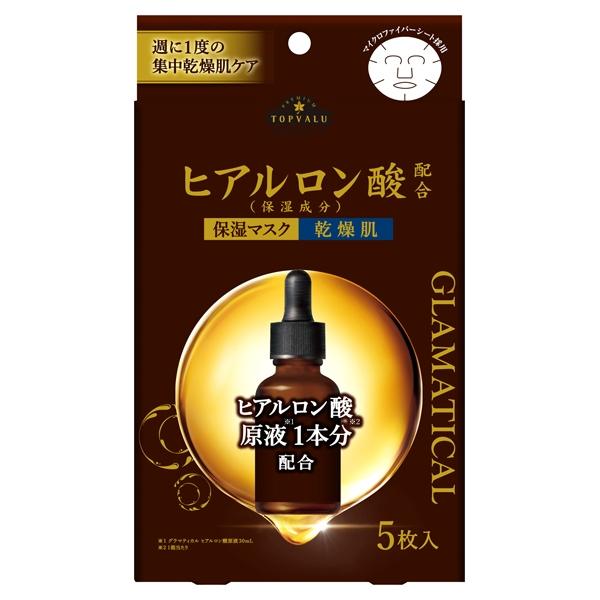 GLAMATICAL 保湿マスク 乾燥肌 ヒアルロン酸(保湿成分)配合