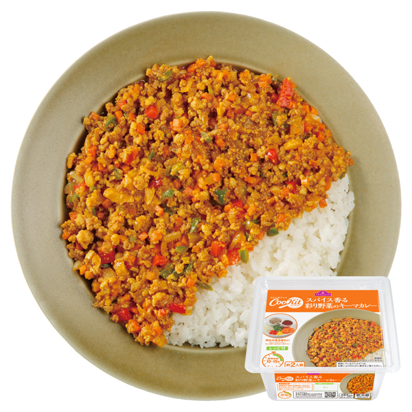 CooKit スパイス香る彩り野菜のキーマカレー まるごと献立キット クッキット