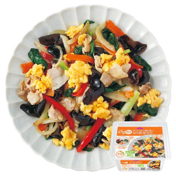 CooKit きくらげと豚肉の彩り野菜炒め まるごと献立キット クッキット 商品画像 (メイン)