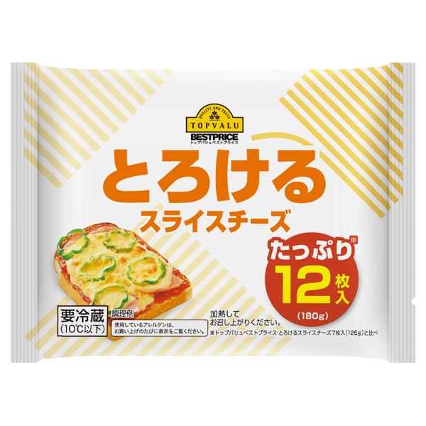 とろけるスライスチーズ 商品画像 (メイン)