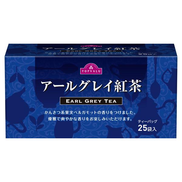 アールグレイ紅茶 ティーバッグ 商品画像 (メイン)