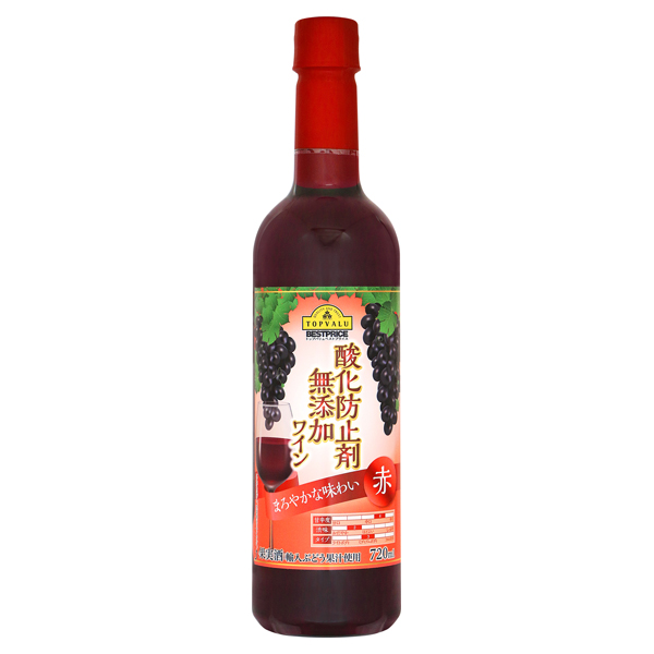 酸化防止剤無添加ワイン まろやかな味わい 赤 商品画像 (メイン)