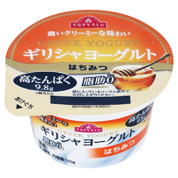 濃いクリーミーな味わい ギリシャヨーグルト はちみつ 商品画像 (メイン)