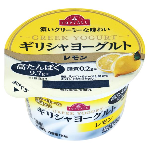 濃いクリーミーな味わい ギリシャヨーグルト レモン 商品画像 (メイン)