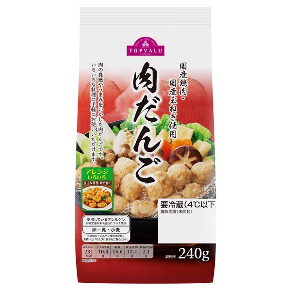 国産鶏肉・国産玉ねぎ使用 肉だんご 商品画像 (メイン)
