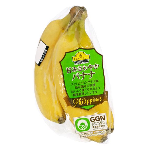 甘みさわやかバナナ