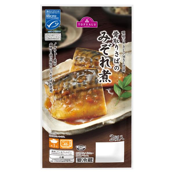 MSC認証 骨取りさばのみぞれ煮 商品画像 (メイン)