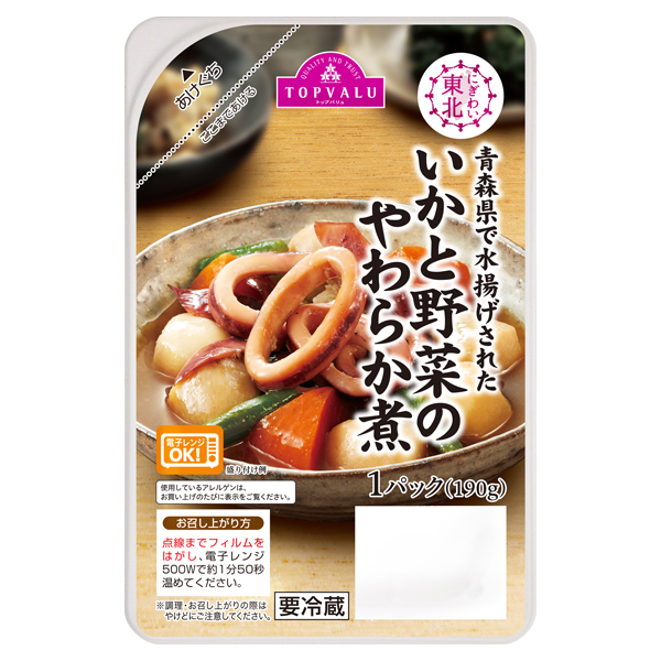 いかと野菜の柔らか煮 商品画像 (メイン)