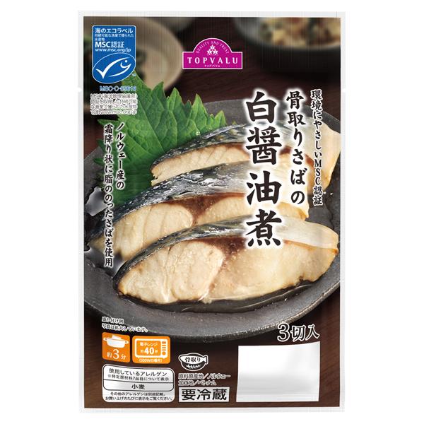 MSC認証 骨取りさばの白醤油煮 商品画像 (メイン)