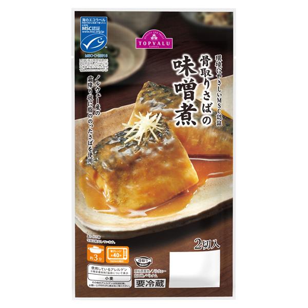 MSC認証 骨取りさばの味噌煮 商品画像 (メイン)