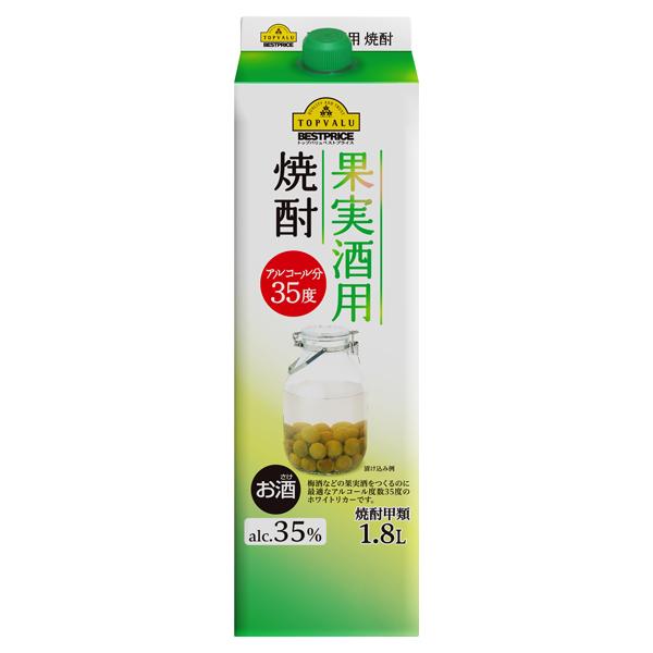 果実酒用焼酎 アルコール分35度 焼酎甲類 商品画像 (メイン)