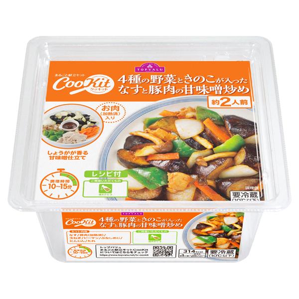 CooKit 4種の野菜ときのこが入った なすと豚肉の甘味噌炒め まるごと献立キット クッキット 商品画像 (0)