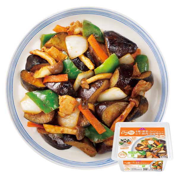 CooKit 4種の野菜ときのこが入った なすと豚肉の甘味噌炒め まるごと献立キット クッキット
