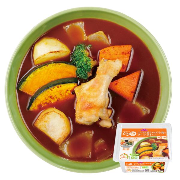 CooKit スパイス香るやわらか鶏のスープカレー まるごと献立キット クッキット