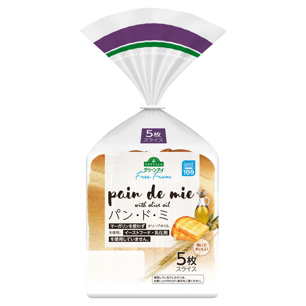 Free From pain de mie with olive oil パン・ド・ミ ランキング画像