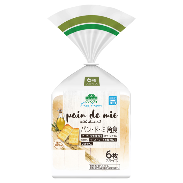 Free From pain de mie with olive oil パン・ド・ミ 角食 ランキング画像