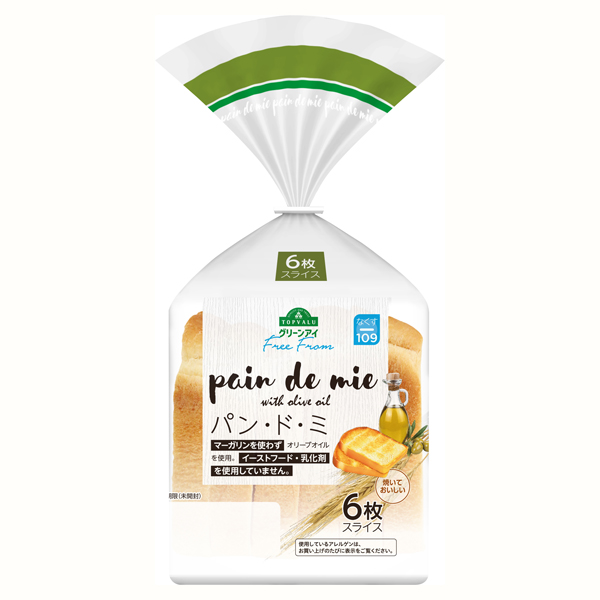 Free From pain de mie with olive oil パン・ド・ミ