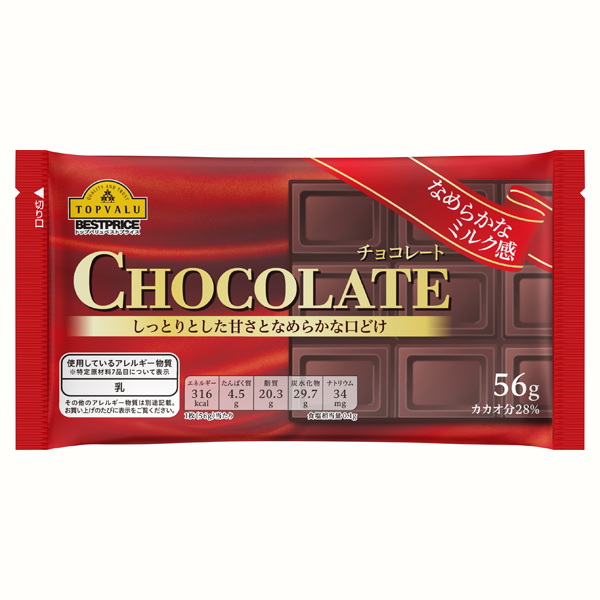 CHOCOLATE チョコレート 商品画像 (メイン)