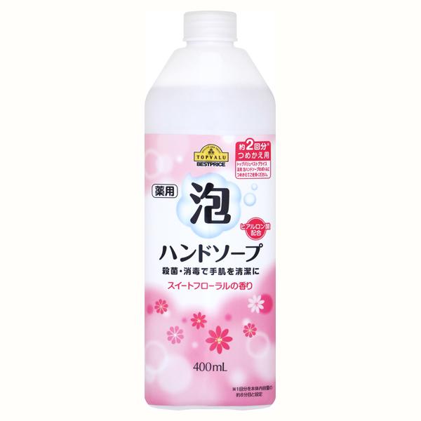 約2回分 つめかえ用 薬用 泡ハンドソープ スイートフローラルの香り ヒアルロン酸配合