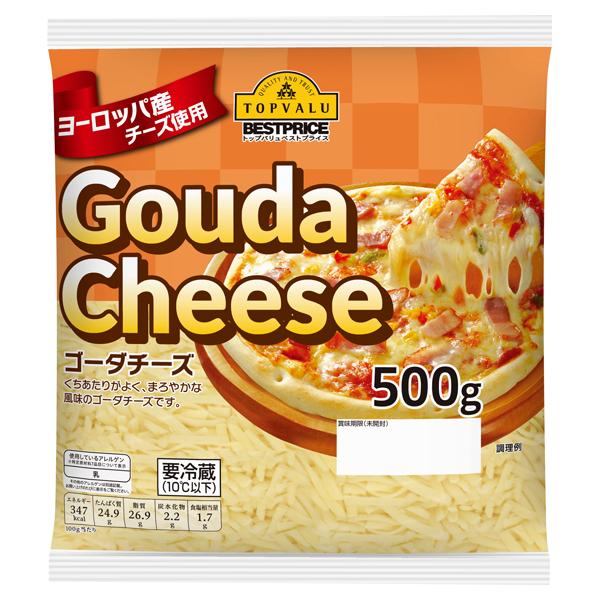 ヨーロッパ産チーズ使用 ゴーダチーズ 商品画像 (メイン)