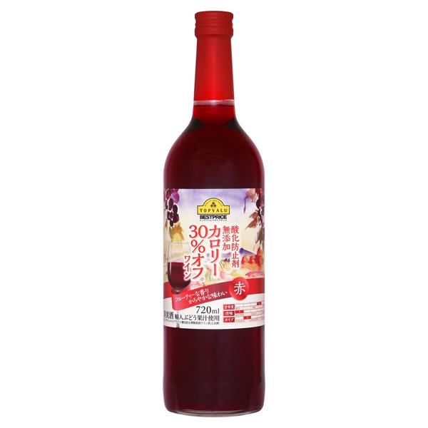 酸化防止剤無添加 カロリー30%オフワイン フルーティーな香り かろやかな味わい 赤 商品画像 (メイン)