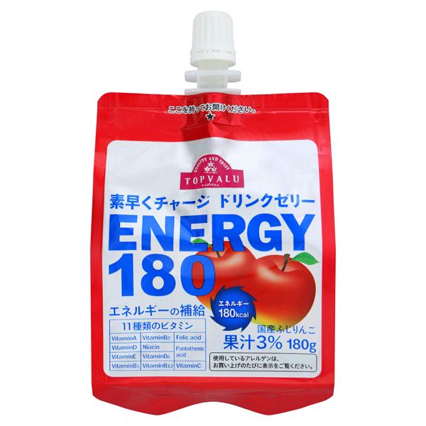 素早くチャージ ドリンクゼリー ENERGY180 国産ふじりんご