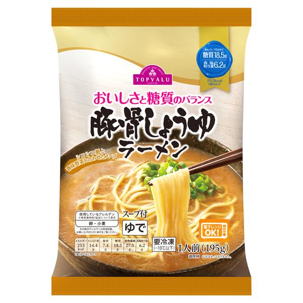 おいしさと糖質のバランス 豚骨しょうゆラーメン スープ付