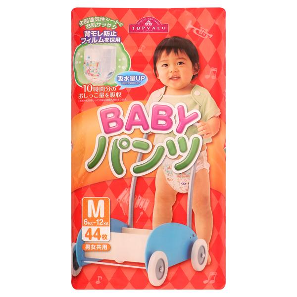 BABYパンツ M 男女共用 商品画像 (メイン)