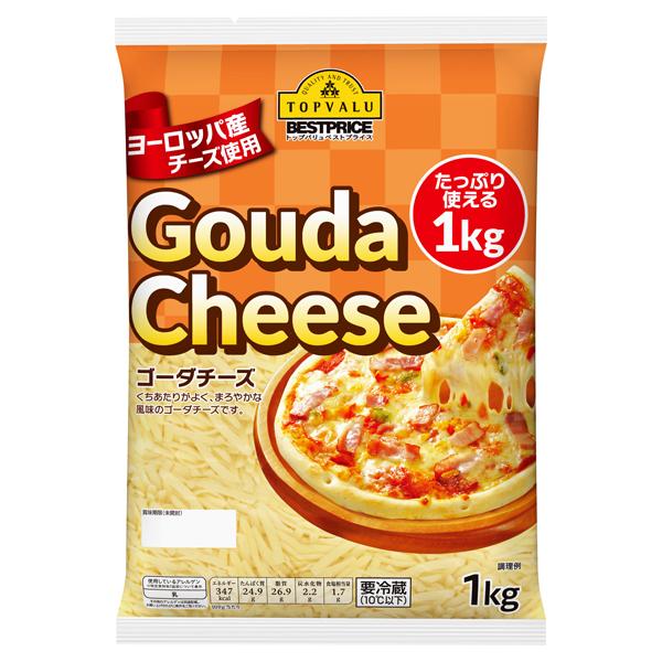 ヨーロッパ産チーズ使用 Gouda Cheese ゴーダチーズ 商品画像 (メイン)