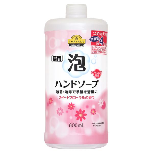 つめかえ用 約4回分 薬用 泡ハンドソープ スイートフローラルの香り ヒアルロン酸配合 商品画像 (メイン)