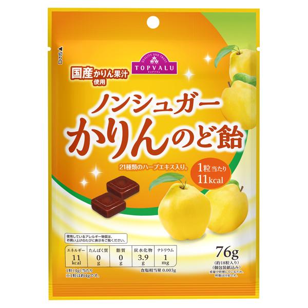 国産かりん果汁使用 ノンシュガーかりんのど飴