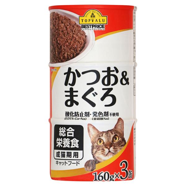 かつお&まぐろ 酸化防止剤・発色剤不使用 成猫期用