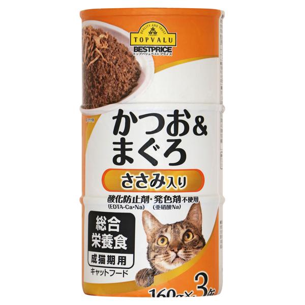 かつお&まぐろ ささみ入り 酸化防止剤・発色剤不使用 成猫期用