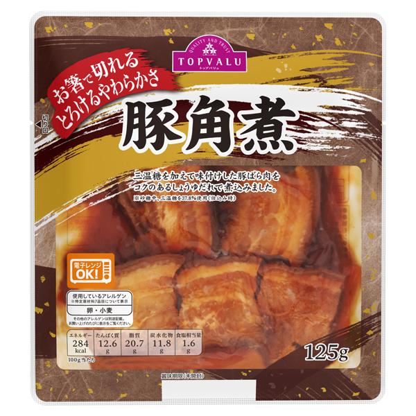 お箸で切れる とろけるやわらかさ 豚角煮 商品画像 (メイン)