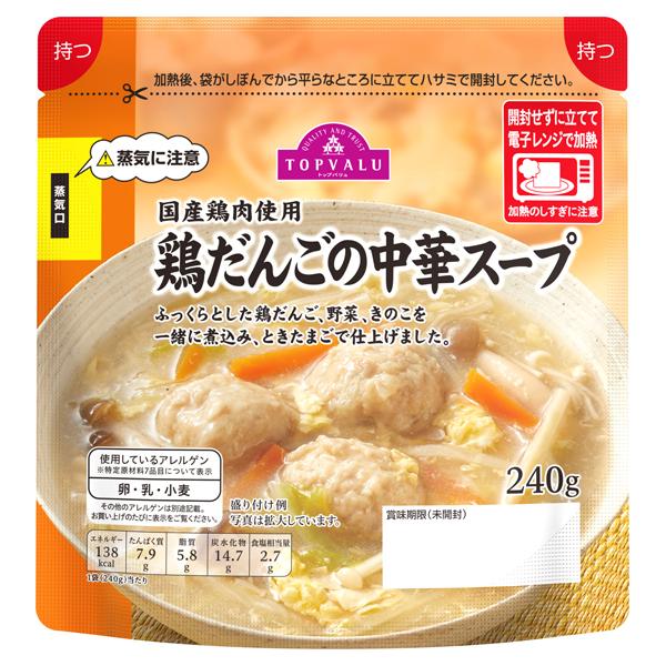 国産鶏肉使用 鶏だんごの中華スープ