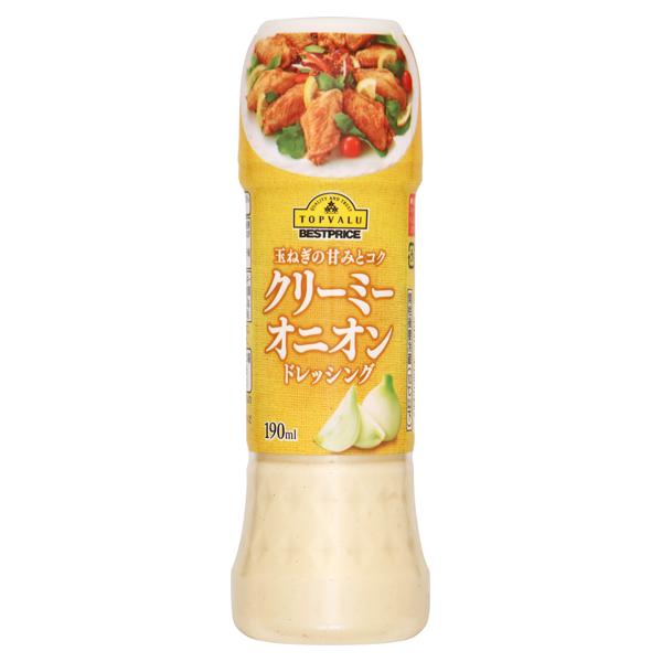 玉ねぎの甘みとコク クリーミーオニオンドレッシング 商品画像 (メイン)
