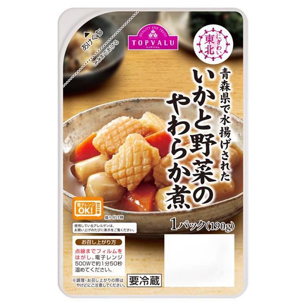 青森県で水揚げされた いかと野菜のやわらか煮
