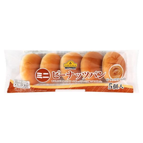 ミニ ピーナッツパン