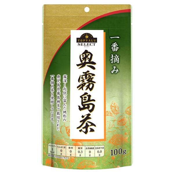 一番摘み 奥霧島茶