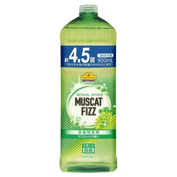 つめかえ用 食器用洗剤 マスカットの香り 約4.5回
