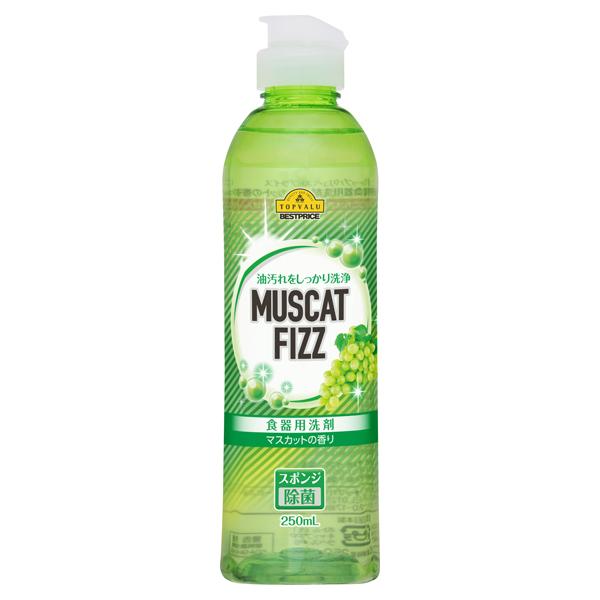 食器用洗剤 マスカットの香り