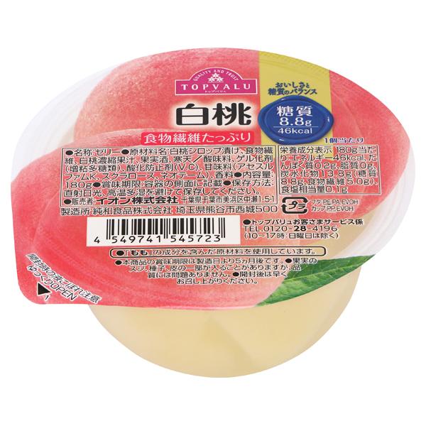 白桃 商品画像 (メイン)
