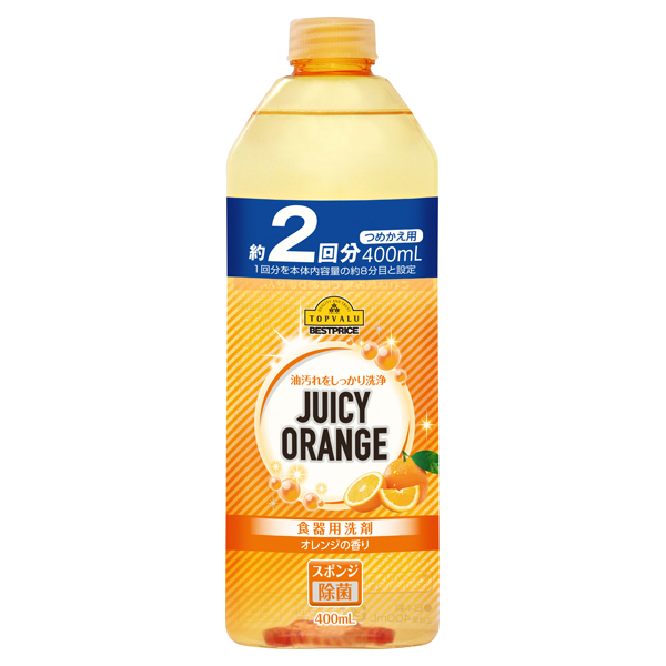 つめかえ用 食器用洗剤 オレンジの香り