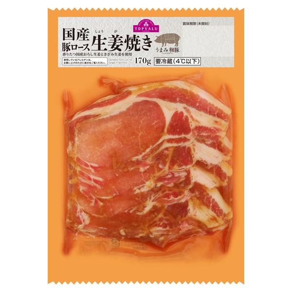 うまみ和豚ロース生姜焼き 商品画像 (メイン)